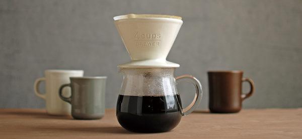 Kinto Slow Coffee Server Set 2 Cup 300ml Designer Contemporary Coffeware
