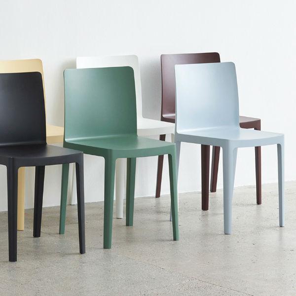 Vitra Elementaire Lifestyle2 Contemporary Designer Furniture