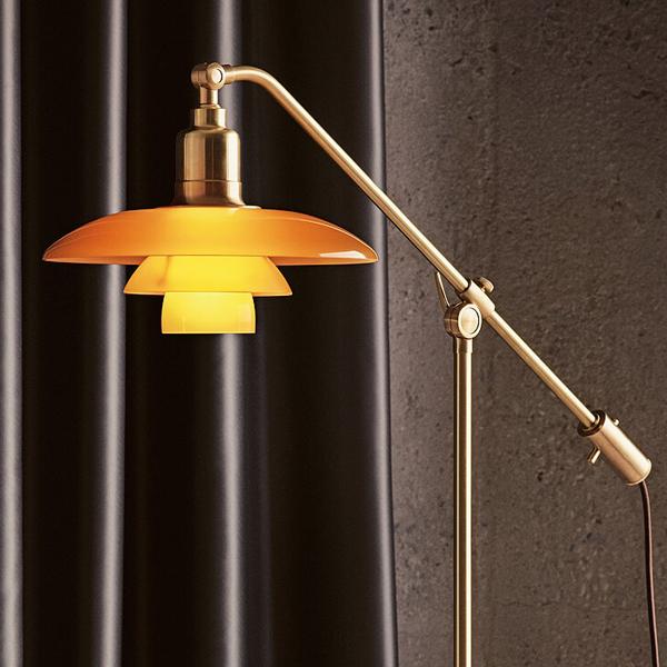 Louis Poulsen PH32 Floor Lamp Limited Edition Detail Contemporary Designer Lighting
